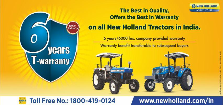 New Holland Agriculture - lugharwada, seoni